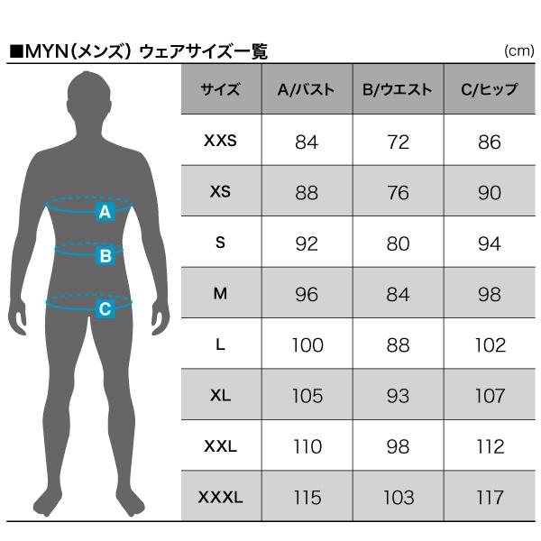 MYN メンズウェアサイズ