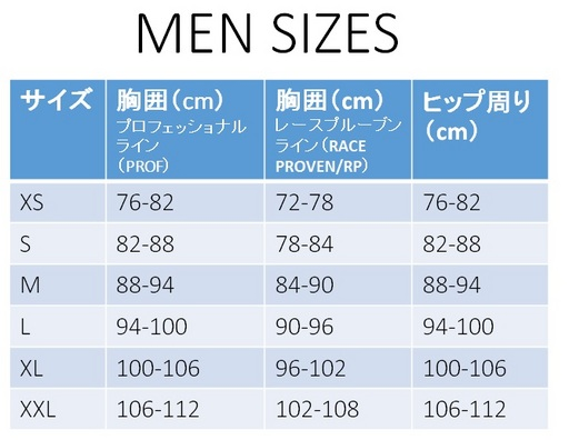20140417_new_sizechart.jpg