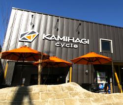 store_kamihagi.jpg
