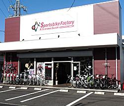store_sf.jpg