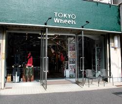 store_tw.jpg